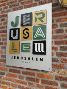 Jerusalem Venray